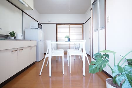 3min to Beppu station + Free parking & Mobile Wifi - Wohnung