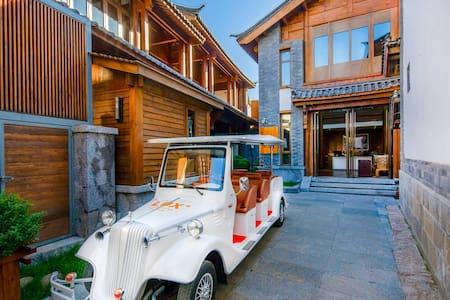 茶马道丽江丽世酒店Lux* Tea Horse Road Lijiang - Lijiang - Bed & Breakfast