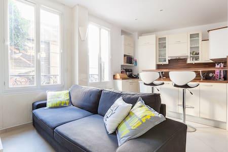 Appart' moderne, Paris à deux pas!! - Apartment