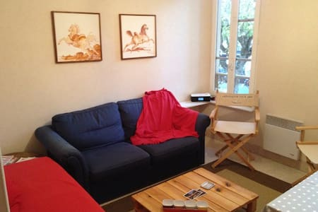 Flat 25m2 ( studio) - Apartment