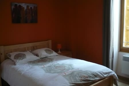 Chambres très agréables - Ceilhes-et-Rocozels - Bed & Breakfast