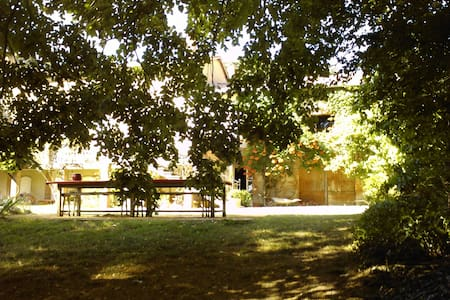 Chambre bleue à Mareillagues - Gibel - Rumah