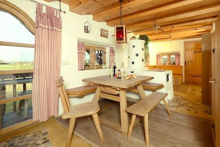 Hagerhof Ferienwohnung Brennerei - Appartamento