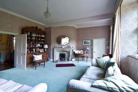 Knighton Manor Broadchalke - Casa