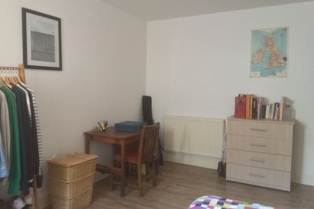 Amazing double room in Shoreditch - London - House