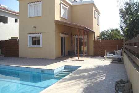 Cozy Villa 3-bedroom near Nissi Beach - Ayia Napa - Villa