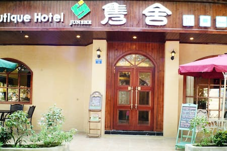 Homely,Elegant,quiet and cozy mixed dormitory - Guilin - Villa