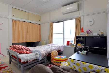apartment アパート - Wohnung
