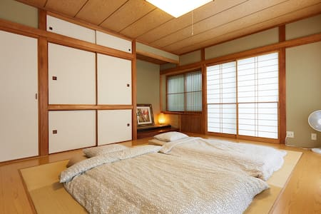 "HillTopVilla ""Modern Zen"" Spacious Japanese Room - House"