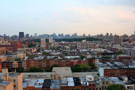 Private Bedroom in Vibrant Harlem - Nova York