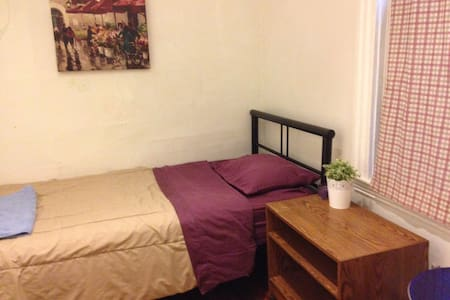 8min walk to Harvard Square-room 3 - Appartement