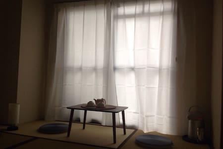和風の部屋 traditional Japanese room - 東京都 - Appartement en résidence