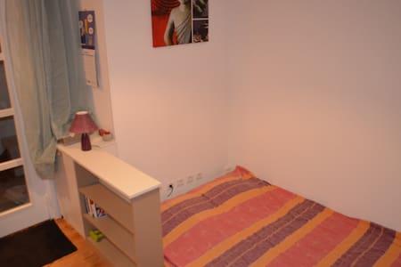 Petite chambre proche Parc Mistral - Grenoble - Lägenhet