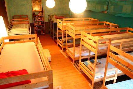La Casa dels Llacs III - Zona comun - Girona - Apartamento