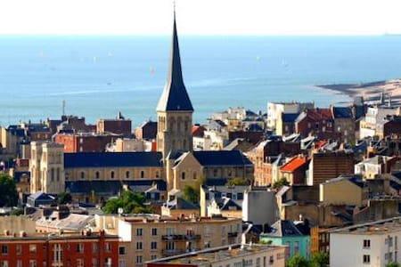 Charmant Duplex place Saint vincent, proche plage - Le Havre - Apartment