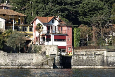 Beautiful house with Private Access to the Lake. - Villa