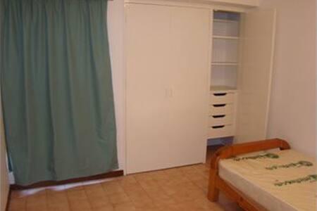 acogedor descanso - Ontinyent - Apartment