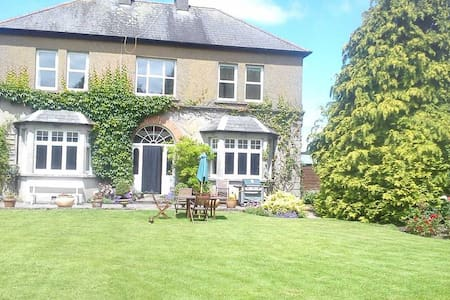 Beautiful House in the Countryside - Co. Limerick - Casa