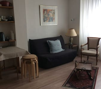Petit appartement indépendant - Saint-Claude - Apartment