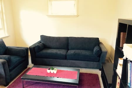 Clean unit near Chatswood station - Apartament