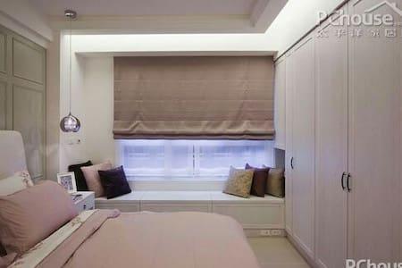 启航时尚酒店式公寓干净卫生私密性强 - 鞍山