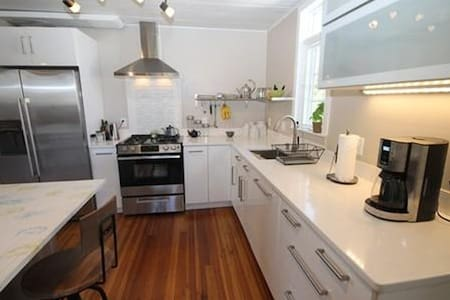 Last minute break!! Weekly rentals available!!! - Hull - House