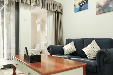 Guest Park apartment in American countryside style - Shenzhen - Apartment