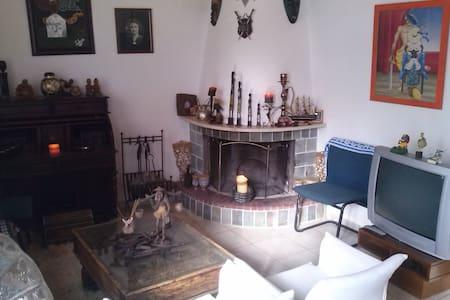 SOFIA - Ziros - Haus
