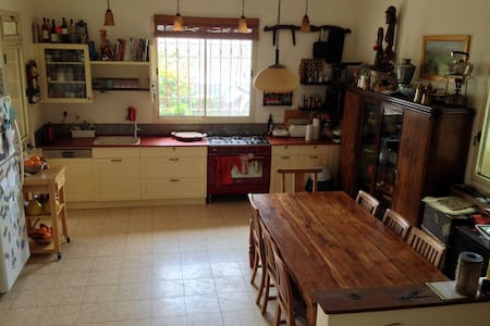 Family home for animal lovers - Kfar Uria - Ház