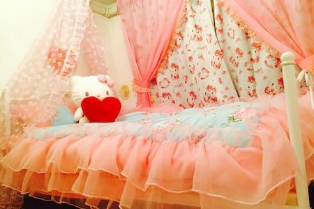 ★Hello Kitty Room!! - Shinagawa - Huoneisto