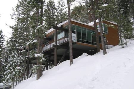 Sundance solitude in a glass treehouse - Sundance