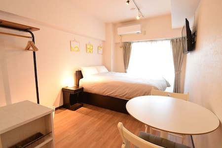 Minutes to Isetan-CozyApt for 2!! - Shinjuku-ku - Lägenhet