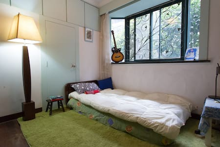 Zhongshan Park Single Room - Wohnung