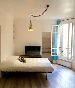 Studio Close to Montmartre & Opera - Paris - Apartment