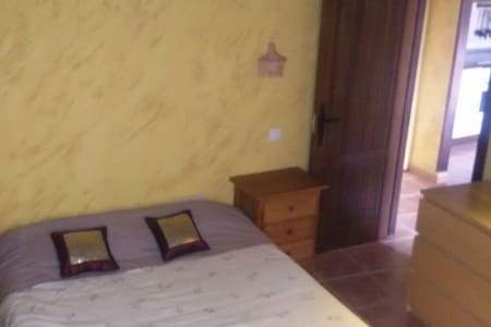 Apartamento con encanto pareja+bebe - Condomínio
