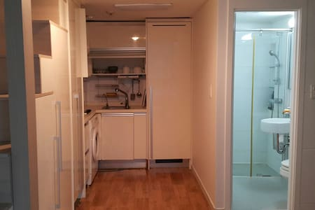 Seoul Station duplex apartment - Yongsan-gu - Apartment