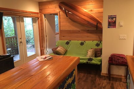 Private West Coast Suite - Ucluelet - Lakás
