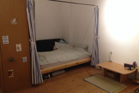 Cozy room with a garden - Wohnung