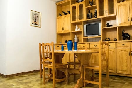 Apartament en el centro de Frontera - Appartamento