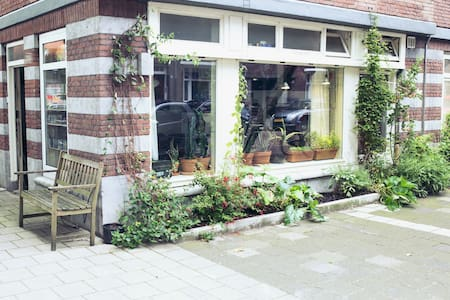 creative ground floor house close to Vondelpark - Amsterdã - Apartamento