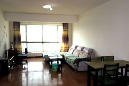 兰州陇尚客栈两室两厅家庭套房 - Lanzhou Shi - Lägenhet