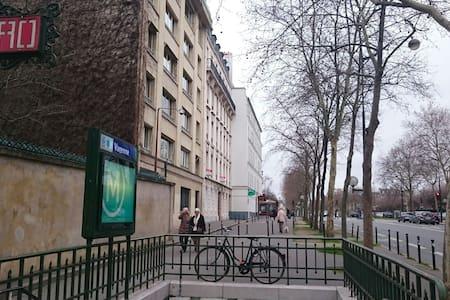 Beau studio à Paris 7e Invalides - Paris - Apartment
