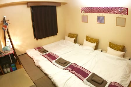 "3.Japanese ""Tatami""room near Yokohama stadium! - Appartement"