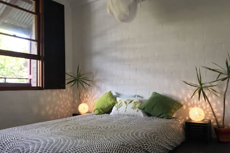 Room & Your Own Balcony - Surrounded by Beaches - Newcastle East