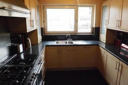 Double Room with easy access to London City - Rumah
