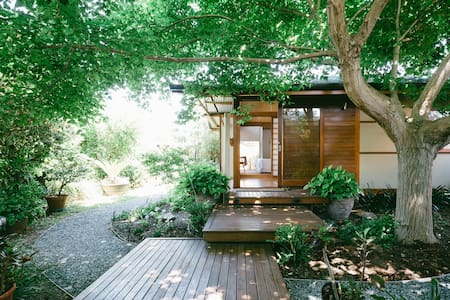 GORGEOUS ASRI GARDEN STUDIO - Appartement