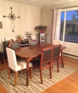 Entire home only 20 minutes away from Montreal - Saint-Basile-le-Grand - Ház