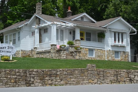 The Sunny Side Cottage - Excelsior Springs - House