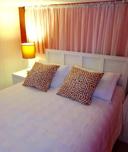 Cozy bedroom with queen bed and WI-FI - Rockville - Haus