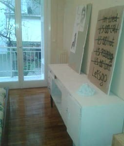 Magical bedroom near center!!!!!! - Apartment